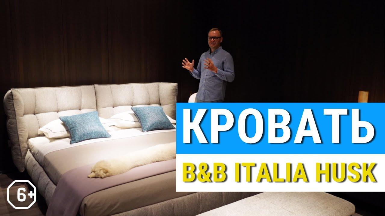 Современная кровать на заказ из Китая