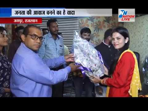 Nation Live channel MD Eshika singh inaugurated Jaipur office