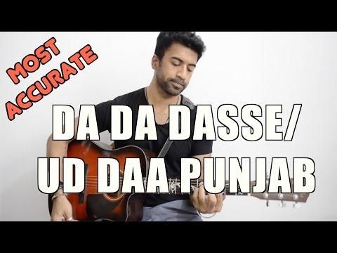 Da Da Dasse amp Ud Daa Punjab  MTV Unplugged Season 6  Amit Trivedi   Guitar Cover Lesson