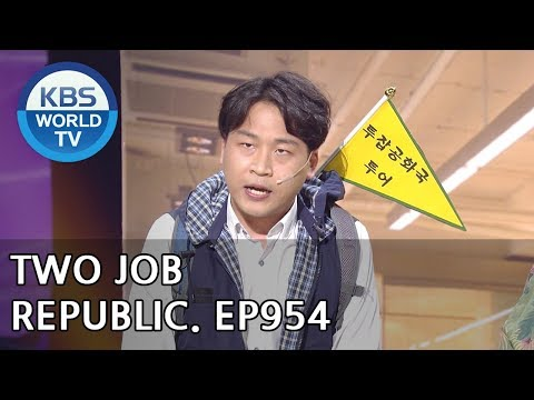 Two Job Republic I 투잡공화국 [Gag Concert / 2018.06.30]