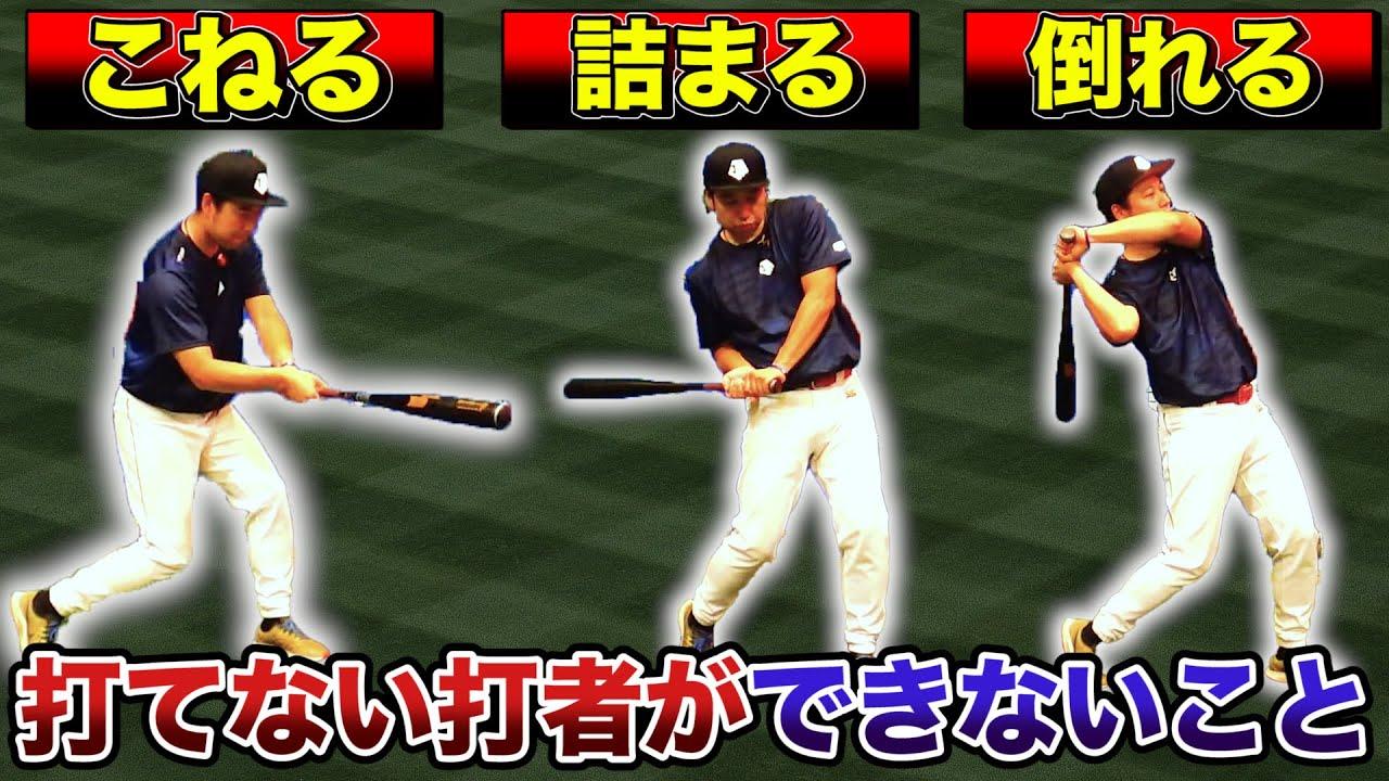 「手打ち」改善はこの練習!ヘッドが走りスイングを加速させるドリル練習!
