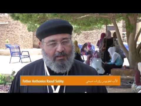 قادة الدين الإسلامي والمسيحي يدعمون جهود صندوق الأمم المتحدة للسكان للقضاء على الختان