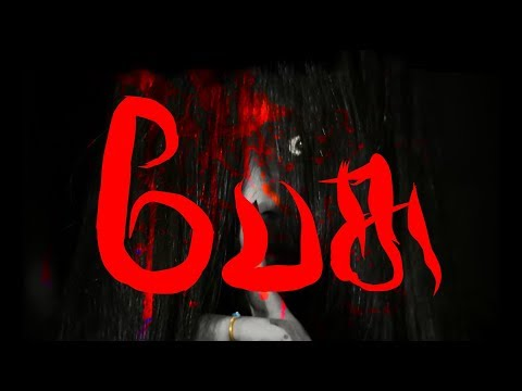 PESU HORROR SHORT FILM | SAI VIVEK