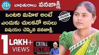 Victim Vanajakshi Exclusive Interview || Crime Victims With Muralidhar #11