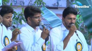 IPC GENERAL CONVENTION KUMBANAD // DAY - 1  // 1/17/2016