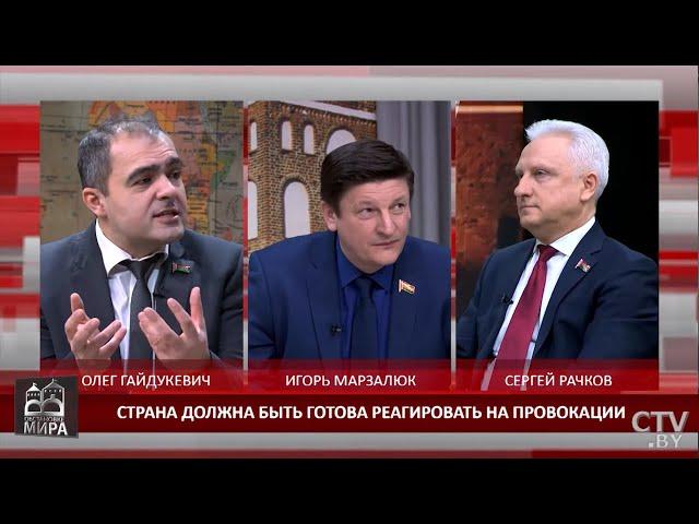 Встреча Лукашенко и Помпео - реакция России. Стоит ли опасаться за суверенитет Беларуси?