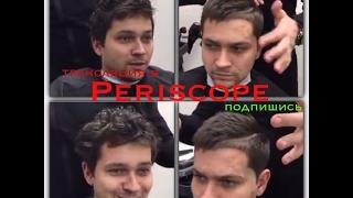 Мужская Стрижка от Yuri Zhdanov School в Periscope
