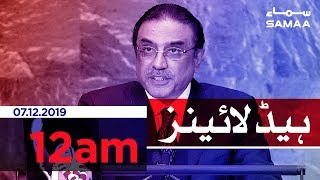 Samaa Headlines - 12AM - 07 December 2019