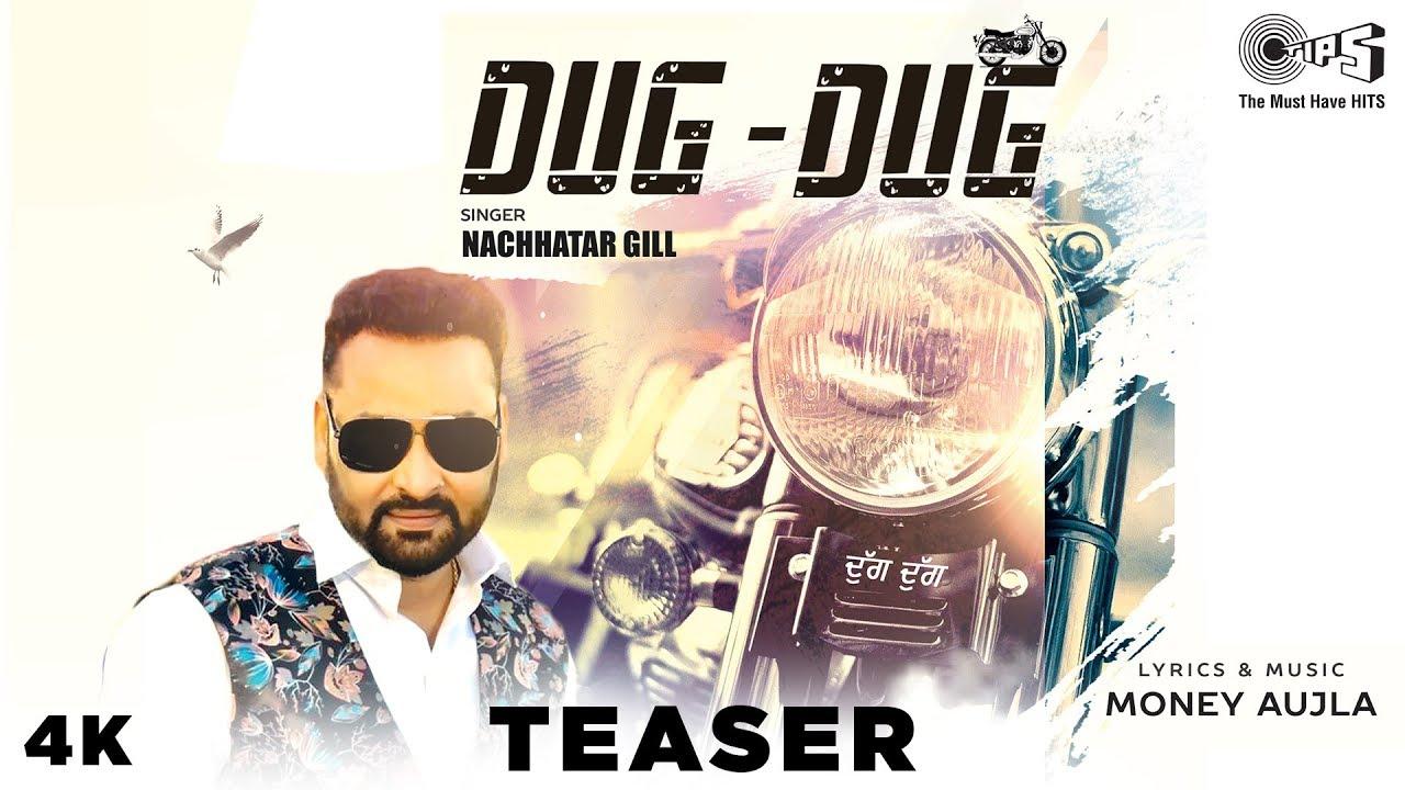 Dug Dug - Official Teaser   Nachhatar Gill   Money Aujla   Hit Punjabi Song 2020   Releasing Soon