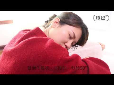 Siesta Pillow Office Table Lying Sleeping Pillow Student ...