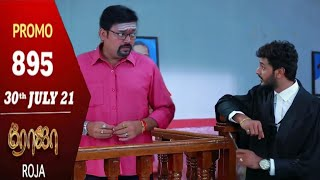 Roja Serial|Episode 895|Roja promo review|Roja Serial today