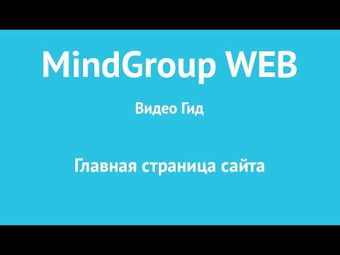 Разработка web - сайтов под ключ в Студии Хит Центр