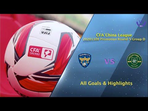 Taizhou Yuanda Zhejiang Greentown Goals And Highlights
