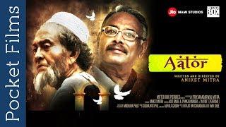 Aator (Perfume) - Bengali Drama Short Film