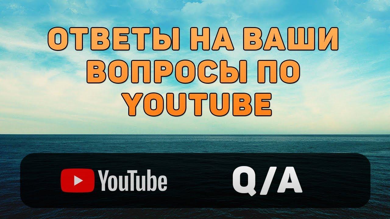 Сервис по раскрутке youtube канала