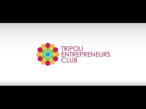 شاركنا الحلم - Tripoli Entrepreneurs Club