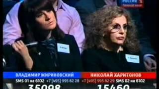 Программа телеканала «Россия 1» «Поединок»