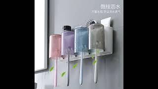 가정용 칫솔꽂이 양치컵 선반세트 자동치약짜게 욕실정리용…