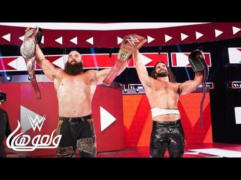 WWE Wal3ooha: أبطال جدد للزوجي في راو – 22 August 2019