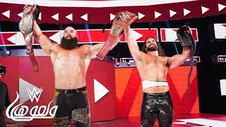 New RAW Tag Team Champions– WWE Wal3ooha, 22 August 2019