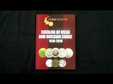 Russian coin catalog 1918-2018 in English with dollar prices