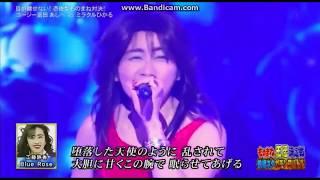 ミラクルひかる 工藤静香 Blue Rose ものまね王座決定戦 2017.11.24
