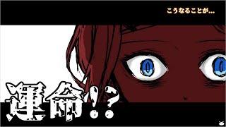 #15【メンヘラフレシア】~エンディング分岐・・・こうなることが...運命!?~【ホラーゲーム実況】🌺あゆめスイセン🌺