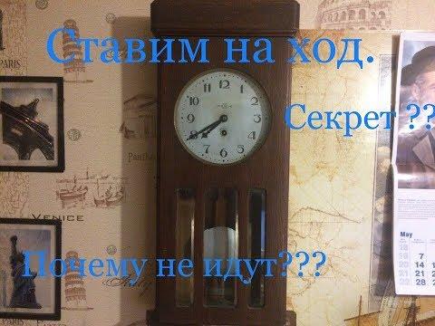 КАК ПОЧИНИТЬ СТАРЫЕ МАЯТНИКОВЫЕ ЧАСЫ( ОЧЗ/ ЯНТАРЬ )/ Rusia RULIT 54