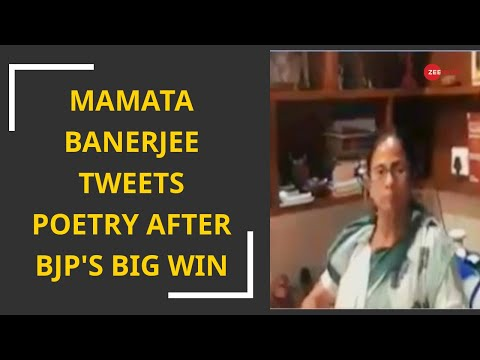 Mamata Banerjee tweets poetry, title says 'I do not agree'