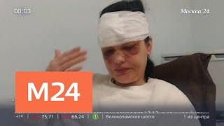 Смотреть видео Таксист бросил пострадавшую пассажирку и скрылся с места ДТП - Москва 24 онлайн