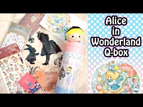 Rilakkuma Q Bag Q Box Kawaii Monthly Surprise