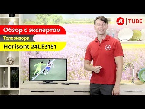 Телевизоры в М-Видео - sd-