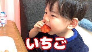 おっきい!いちごばしゃ thumbnail