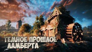 ИСТОРИЯ ОСЕВШЕГО ВЕДЬМАКА The Witcher 3 Wild Hunt (НГ+)