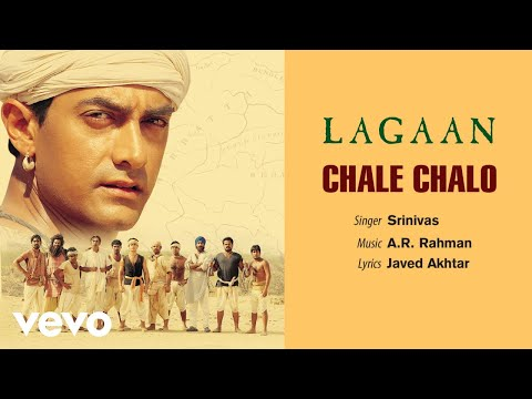 Chale Chalo - Official Audio Song | Lagaan | A.R. Rahman | Javed Akhtar