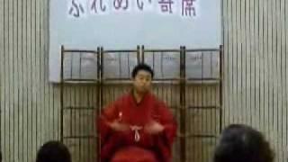 桂米多朗 演目「目黒のさんま」NO.2