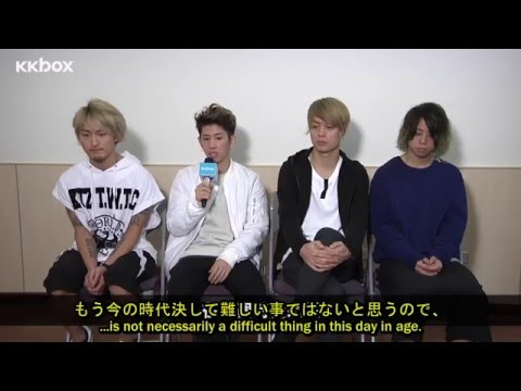ONE OK ROCK Interview with KKbox - Part 1 - (Subtitled in Japanese and English)(日本語字幕+英訳)