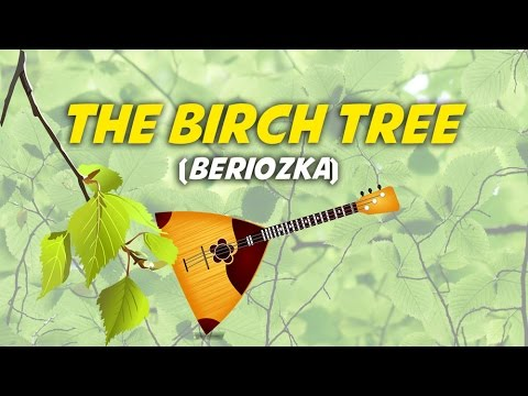 The Birch Tree [Beriozka] (instrumental with lyrics - karaoke video)