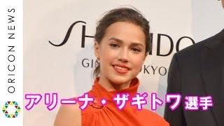 アリーナ・ザギトワ、SHISEIDOアンバサダー就任 「マサルは元気?」に笑顔 『SHISEIDO 新製品発表会』 アリーナ・ザギトワ 検索動画 28