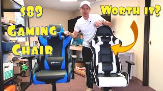 Here is my review on a cheap $89 gaming chair by Homall. This is a popular gaming chair on Amazon with over 2500 reviews. The question is it worth $89?