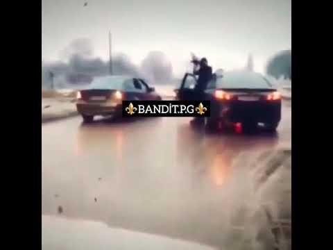 Status video bandit