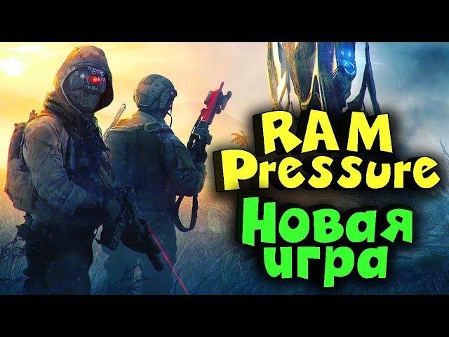 RAM Pressure (видео)