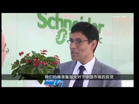 Interview of Schneider Electric's Executive Vice President Prith Banerjee