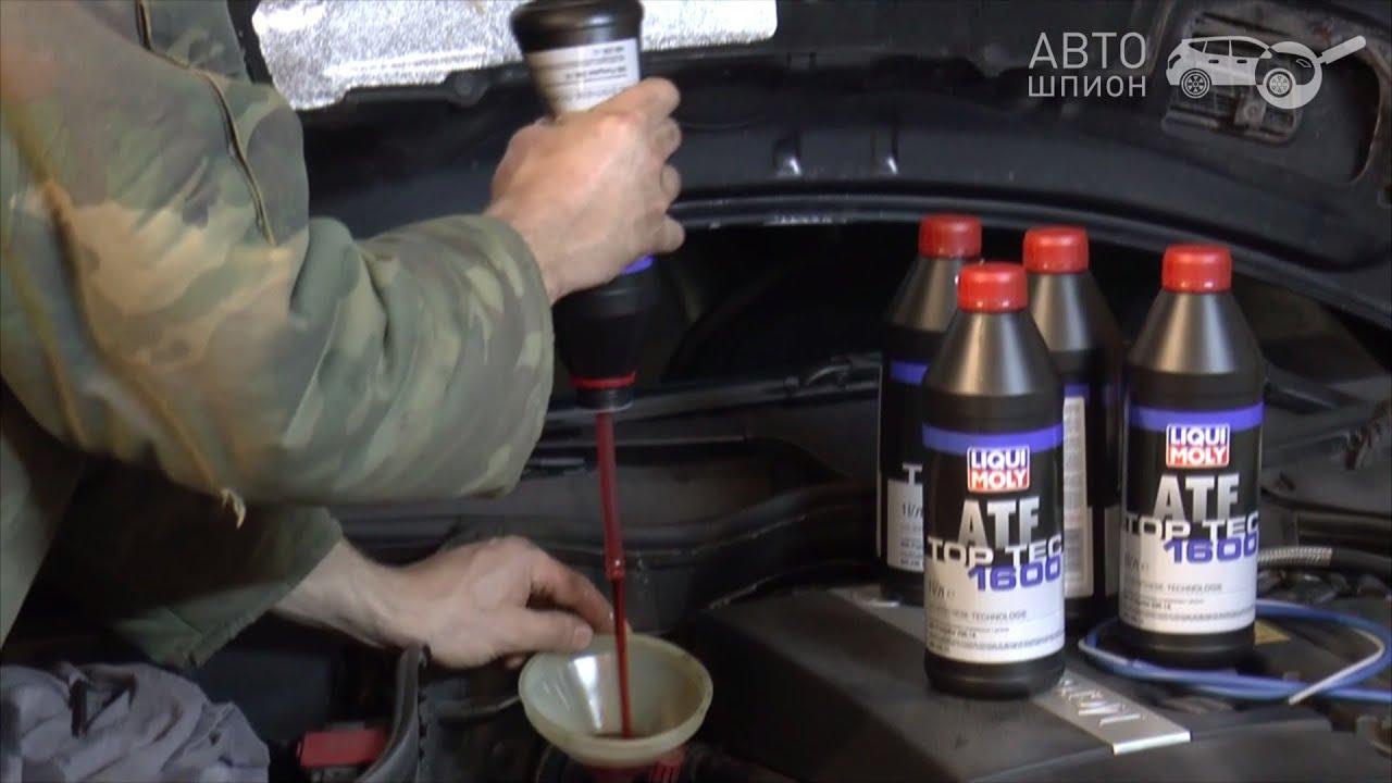 масло для акпп мерседес w211