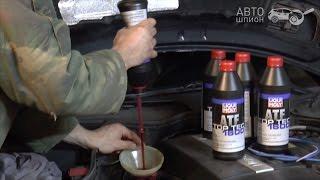 Замена масла и фильтра АКПП на Mercedes Benz C200K W203