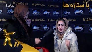 Afghan Star Season 11 - Ba Setara Ha - (Ep. 10 & 11)