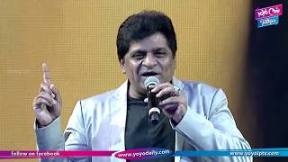 Comedian Ali Funny Speech | Hello Movie Audio Launch | Akhil Akkineni | Nagarjuna | YOYOCineTalkies