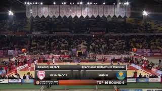 Olympiacos-Himki 92-75 Ολυμπιακός-Χίμκι 92-75