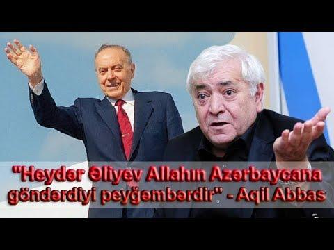 """""""Heydər Əliyev Allahın Azərbaycana Göndərdiyi Peyğəmbərdir"""" - Aqil Abbas"""