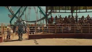 Живая сталь -Робот Эмбуш против быка по кличке чёрный гром